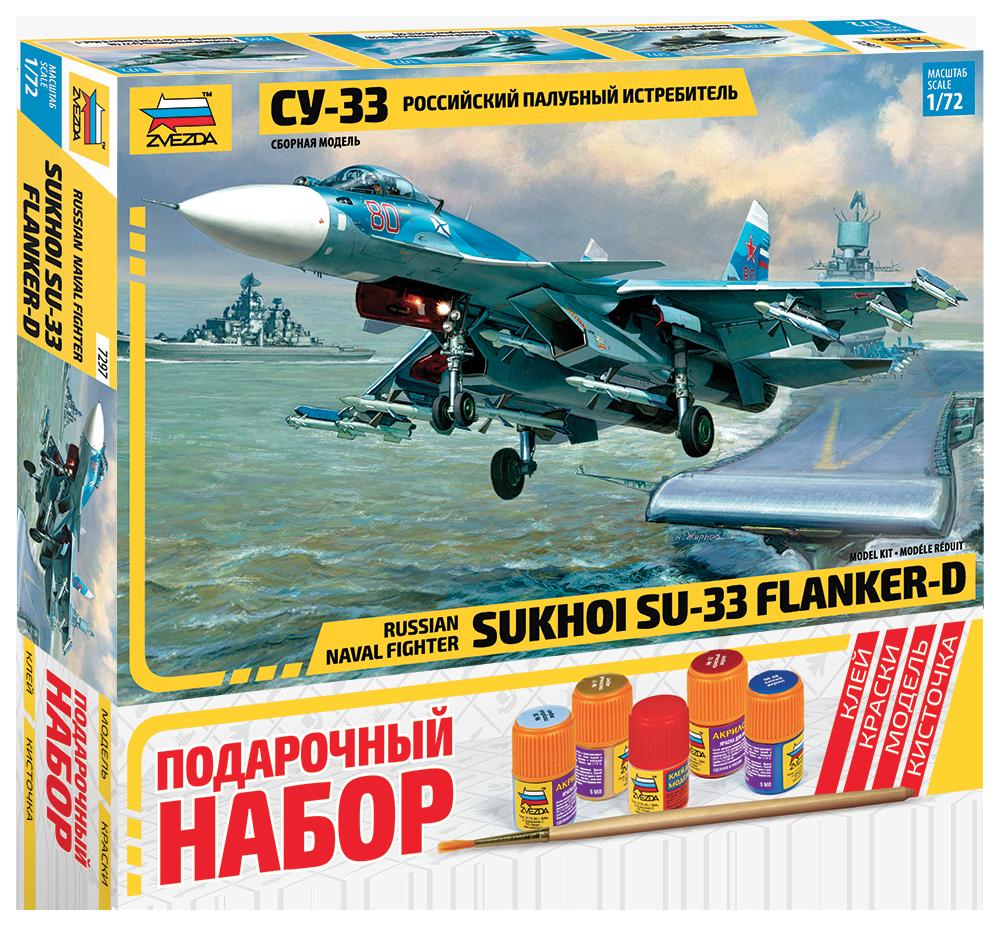 Модель для склеивания ZVEZDA 7297П Самолёт Су-33<br>